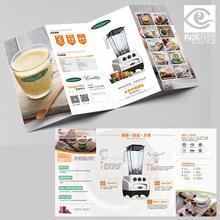 精美样本图册设计印刷 画册设计服务 平面设计画册 特价 品质保障
