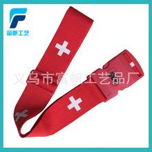富帆织带厂定做出国旅行十字行李箱包密码打包带 机场辨认识别带