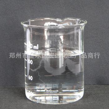 厂家直销供应工业级甘油 工业甘油(丙三醇) 高含量工业级丙三醇