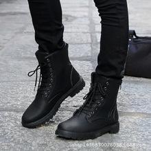 2015外贸爆款皮靴男士高帮马丁靴英伦时尚短靴潮流韩版冬男靴批发