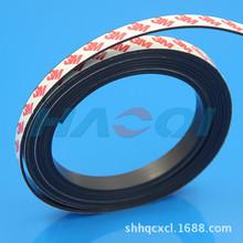 橡胶软磁铁教学用背胶软磁条软性磁贴片对吸3M胶软磁片贴15*2mm