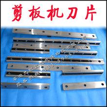 【安徽九锻】剪板机刀片 QC12Y-16X2500剪板机刀片1300X100X25