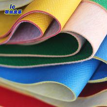 彩边十字纹皮料 加厚pvc人造革压纹箱包革现货双色皮革面料