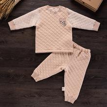 童装批发厂家直销宝宝秋冬款有机彩棉加厚裤套装保暖舒适宝宝套装