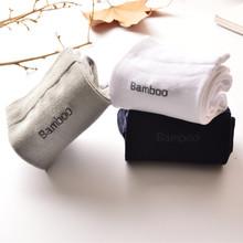 厂家直销竹纤维男薄袜子 商务休闲袜中筒袜袜子批发