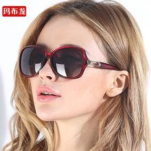 玛布龙2019新款太阳镜偏光镜女士墨镜时尚潮驾驶眼镜一件代发8512
