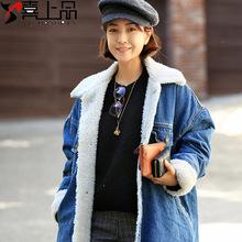 东大门羊羔毛牛仔外套女秋冬韩版宽松加长款加绒加厚棉服大衣
