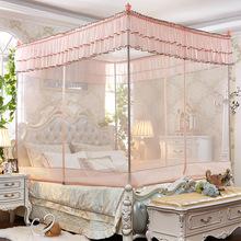 加高方顶三开门拉链蚊帐加粗不锈钢坐床式不落地有底1.5 1.8米床