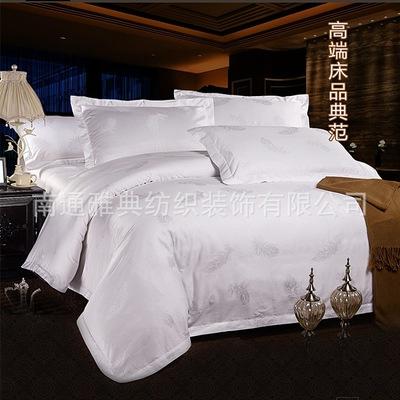 宾馆酒店羽毛花被套枕套/床品套件/宾馆酒店床上用品/酒店布草