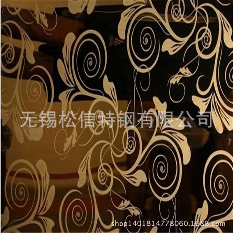 厂家直销 304不锈钢蚀刻板 不锈钢蚀刻花纹装饰板 质量保证