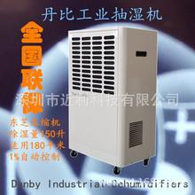 丹比DH-1500B除湿器 深圳抽湿机厂家 香港工?#31561;?#28287;机 全板金外壳