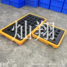 专业生产 工业区防漏平台两桶装 聚乙烯渗漏托盘 环保塑胶卡板