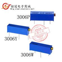 进口BOURNS 3006P-1-102LF 1K 电位器 精密微调电位器 可调电阻
