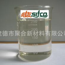 化油器DDEDAA2-2673