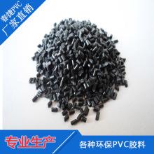 焊管15B640-156
