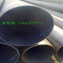 上海厚壁焊接鋼管廠外徑1720、1820焊管卷管1720*5-80大口徑焊管