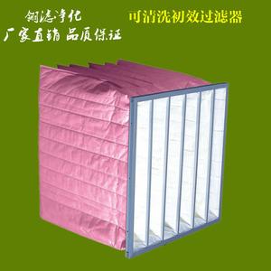 生产F7中效过滤袋空调中效过滤袋定做袋式过滤器无纺布过滤袋厂家