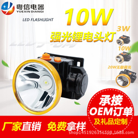 Lithium Battery Miner's Lamp Aluminum Alloy Head Ring Hunting Headlights Sell like Hot Cakes Explosion Models Outdoor Long Shots Hunting Waterproof Xenon Lamp