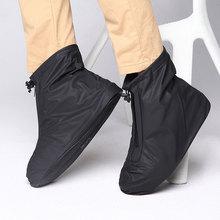 雨易思男女时尚防雨鞋套防水鞋套防滑耐磨摩托车雨靴套加厚512