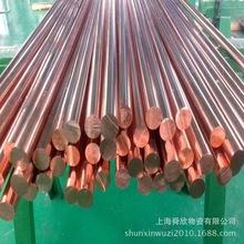 锡磷青铜c5191  锡青铜c5191、厂家直销 磷青铜c5191  铜带、铜棒