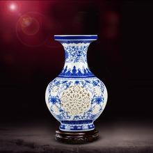 景德镇陶瓷器 手工薄胎镂空福字花瓶摆设 现代时尚象牙青花瓷摆件