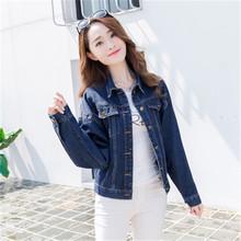 Áo khoác Jeans nữ thời trang, thiết kế mới hiện đại, kiểu dáng trẻ