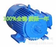 厂家直销Y2系列三相异步电机Y2-112M-4级4kw高效节能水泵风机专用