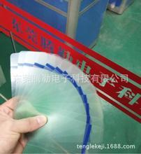 防爆膜手機膜觸摸 屏光點蓋板卷對卷絲印防爆膜印刷 來料加工