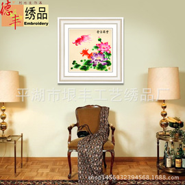 Embroidered Paintings Machine-Embroidered Home Decorative Painting Feast Wheelock Embroidery Living Area Restaurant Bedroom Mural