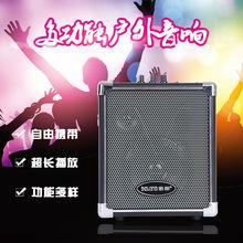 厂家直销歌郎Q70蓝牙插卡音箱地摊促销音响广场舞便携音响