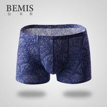 伯米斯新春男士內褲平角云朵印花冰絲無痕一片式柔軟透氣四角褲頭