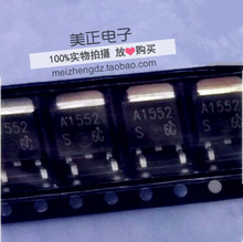 A1552 C4003 D1053 D1584 C6099 C4027 B820 TO-252 全新原装