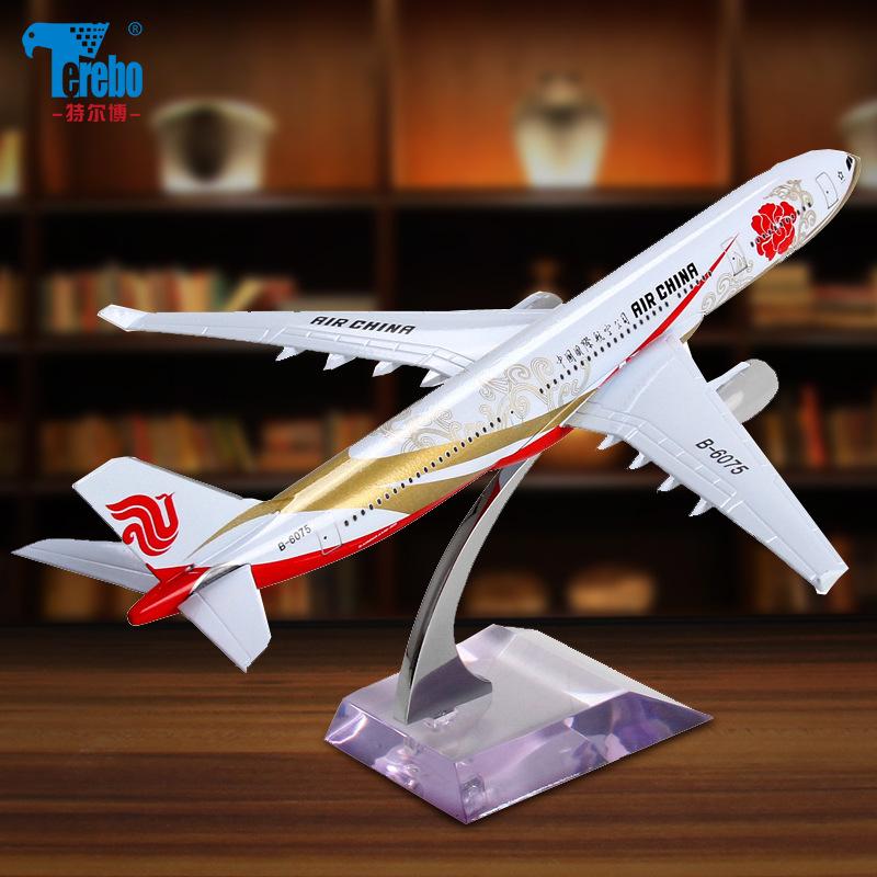民航20cm 空中巴士A380飞机模型 波音777仿真合金航空小飞机玩具