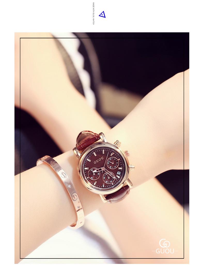 香港GUOU古歐手錶金屬三眼帶日歷石英大錶盤歐美范時尚女士手錶