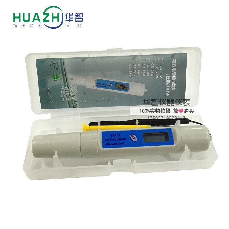 海水盐分计,广州海水盐分测量仪SA-287