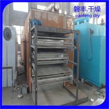 磐丰直销 槟榔烘干机 带式干燥设备 网带式烘干机 脱水蔬菜烘干