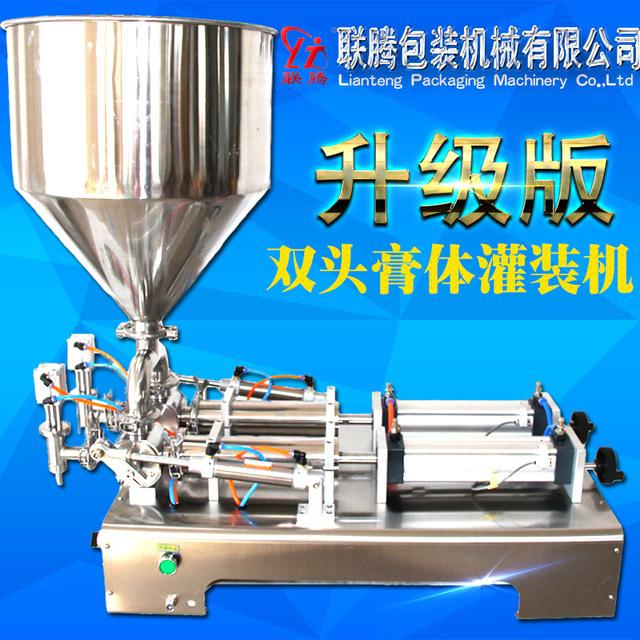 联腾牌 卧式气动双头膏体灌装机  蜂蜜灌装机  液体灌装机
