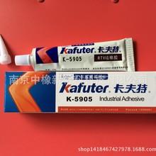 除沫器FA8-832