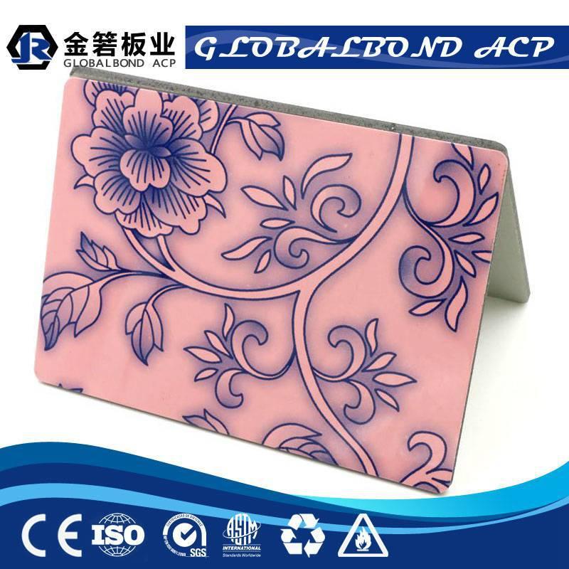 1823-3花色系列青花瓷