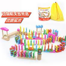 廠家直銷120片動物機關多米諾骨牌 木制啟蒙教育早教兒童親子玩具