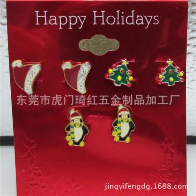 圣诞帽子 圣诞树 企鹅耳钉 韩版可爱时尚气质耳饰  生产厂家直销