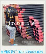4寸钢丝骨架吸排胶管 吸排水输泥沙专用高压钢丝橡胶管100mm