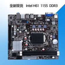 全新鹰捷intel H61 1155针DDR3主板 支持双核/四核I3 i5等CPU