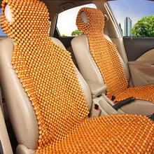 厂家直销 汽车用品 四季通用汽车坐垫 夏天热销木珠坐垫批发