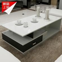 特价简约茶几现代时尚小户型创意茶几桌子客厅组合家具茶几桌包邮