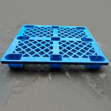 塑料托盘 九脚网格塑胶托盘 塑胶垫仓板叉车托盘出口 塑料卡板