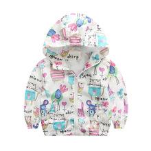 ins外貿原單童裝 爆款兒童塗鴉夾克衫韓版小童星空外套一件代發