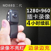 MD88升级声控录像机小型插卡摄像机超长待机摄像头智能mini 相机D