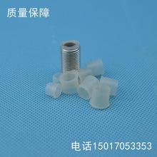 价批发4.5分护套 铁管护套 牙管塞 规格齐全