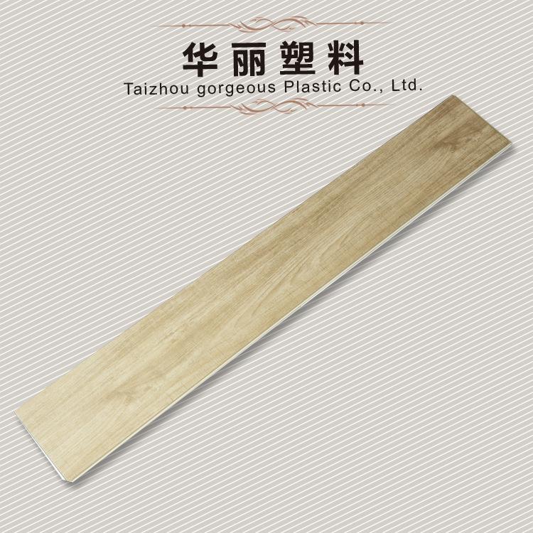 厂家直销LP025木塑地板 室内塑木地板 定制PVC木塑地板阳台